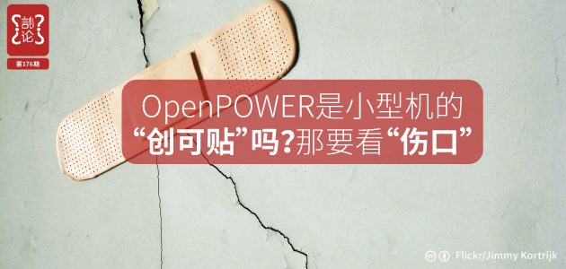 viewpoint-PK-OPENPower-cover